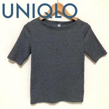 UNIQLOストレッチリブTシャツ S