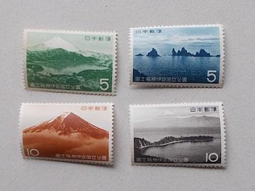 【未使用】弟2次国立公園切手 富士箱根伊豆 4種完