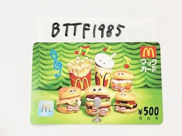 マックカード500円分★ポイント利用にどうぞ★