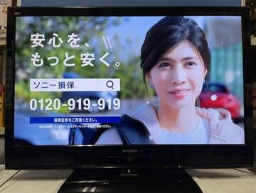 送料無料 !三菱 REAL HDD&BD搭載液晶TV40インチ(訳あり)