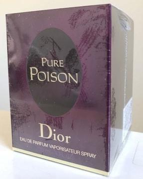 即決】新品未開封 30ml CD ピュアプアゾン(ピュアプワゾン