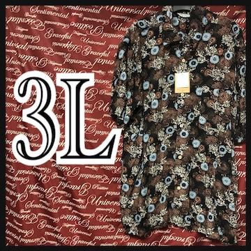 3L・和柄獅子レーヨンアロハ 新品黒/01P407-004