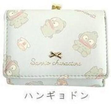 ハンギョドン★ミニ口金財布★ハンギョドン 財布 (がまぐち)SR2