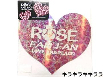 <ROSE FAN FAN>キラキラ★ハート型*Bigシール/ステッカー(レオパード柄)