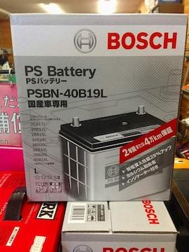 数量限定価格 新品☆BOSCHバッテリーPSR-40B19L充電制御対応