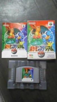 N64ポケモンスタジアム