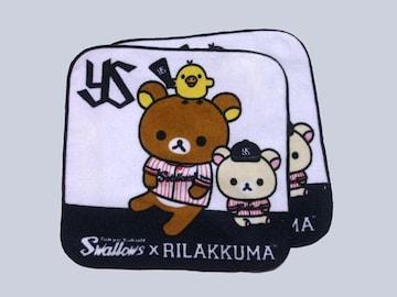 ☆【ヤクルトスワローズ】×コリラックマ ハンドタオル2枚組