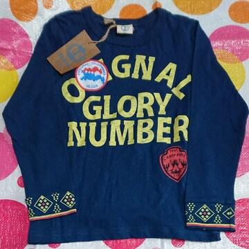 120サイズ ロングTシャツ長袖 O.C NUMBER
