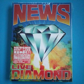 NEWS◇DVD 初回盤 LIVE DIAMOND◇中古美品