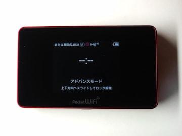 Y!mobile Pocket Wifi 504HW レッド