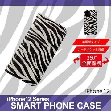 iPhone12 スマートフォン ケース PVCレザー ゼブラ ホワイト