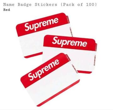 Supreme Name Badge Sticker ネーム バッジ ステッカー 15枚