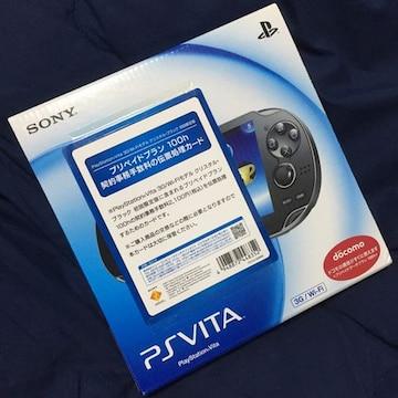 新品 PSVITA 3G/Wi-Fiモデル ブラック