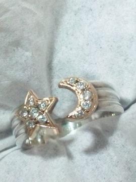スタージュエリー【STAR JEWELRY】14金 K14 月と星 ストーン SV リング 14号