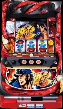 実機 押忍!番長3/A5◆コイン不要機付◆
