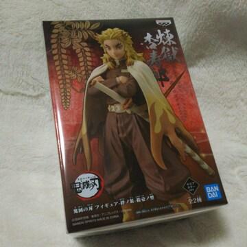 鬼滅の刃 絆ノ装 フィギュア 煉獄 杏寿郎