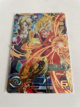スーパードラゴンボールヒーローズBM7弾 UR 孫悟空
