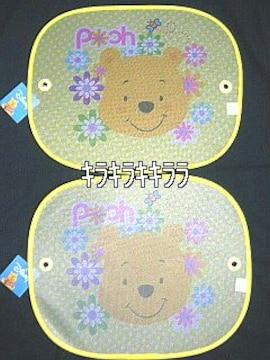 《New》★プーさん�V★サンシェード2枚組セット【吸盤付】