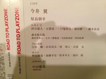 超レア☆ジャニーズJr.A.B.C.Z/ROAD TO PLAYZONE☆初回盤CD+DVD