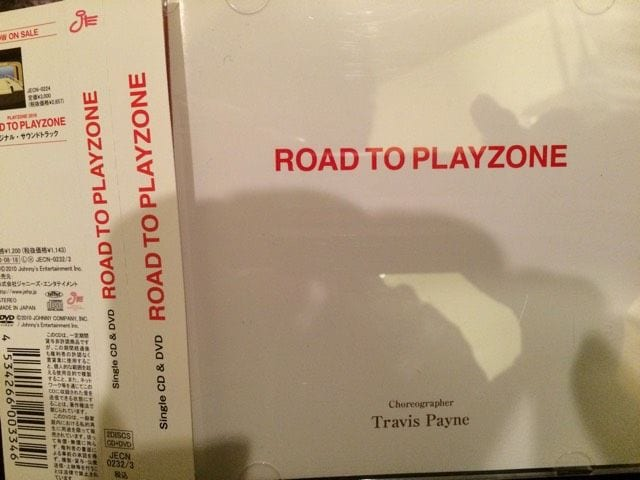 超レア☆ジャニーズJr.A.B.C.Z/ROAD TO PLAYZONE☆初回盤CD+DVD < タレントグッズの