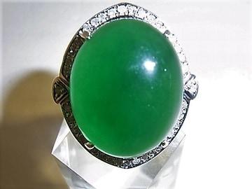K18WG リング 指輪 ヒスイ 56.215ct ダイヤ 0.86ct
