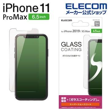 ★ELECOM iPhone11 Pro Max ガラス コート フィルム