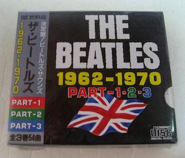 ザ・ビートルズThe Beatles 1962-1970 3枚組BOX ジョンレノン