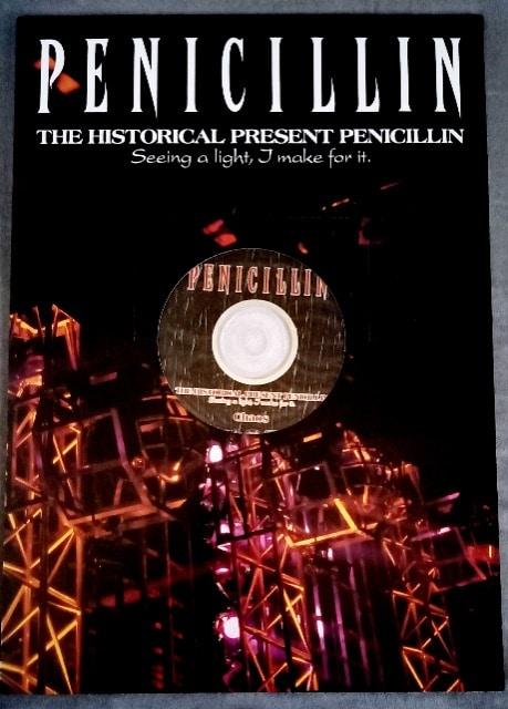 PENICILLIN 大型写真集  CD付き♪ < タレントグッズの
