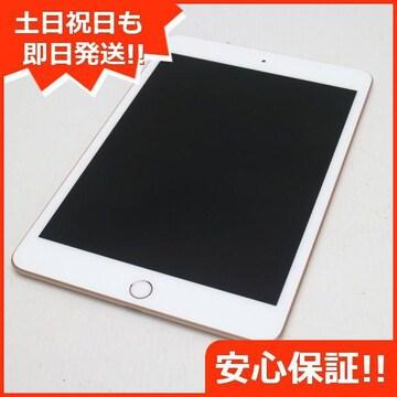 ●新品同様●SIMフリー iPad mini 5 256GB ゴールド●