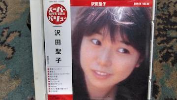 沢田聖子 スーパーバリュー ベスト 帯付