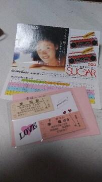 愛国駅から幸福ゆき愛のペアキップ袋もレトロ