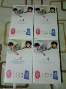 ビデオ 愛、ときどき嘘 全4巻 DVD未発売作品 松雪泰子