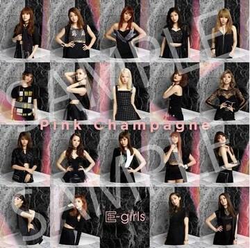 即決 トレカ封入 E-girls Pink Champagne (+DVD) 新品未開封