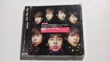未開封◆Kis-My-Ft2[キ・ス・ウ・マ・イ]