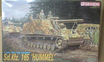 1/35 DRAGON ドイツ Sd.Kfz.165 自走榴弾砲 フンメル 6004