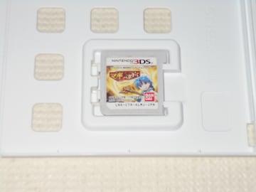 3DS★マギ はじまりの迷宮 表紙無し★箱付・ソフト付