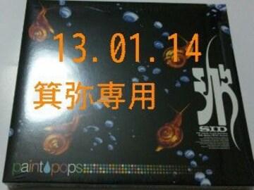 2005年「paint pops」初回盤◆ラスト1点◆3日21時迄の価格即決