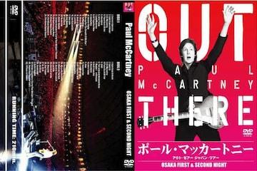ポール・マッカートニー OUT THERE 2013 大阪公演2日間!(2DVD)