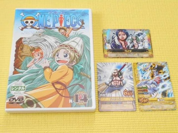 DVD★ワンピース 1th SEASON PIECE.14 レンタル用