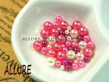 穴なしパール ピンク系×ホワイト2〜4ミリMIXレジン