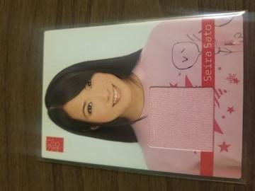 SKE48 佐藤聖羅 コスチュームカード