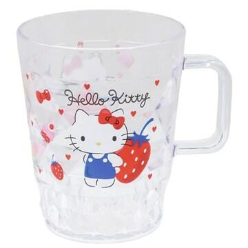 【キティ】可愛い軽くて丈夫割れにくいキラキラ光るダイヤカットカップコップ