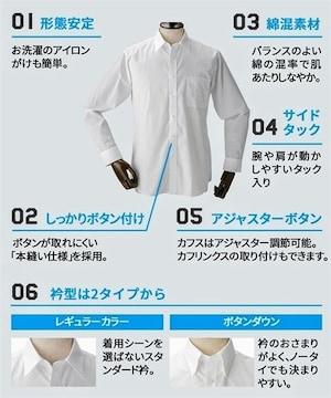 Mサイズ!形態安定!ボタンダウン長袖!高貴紳士的ワイシャツ!