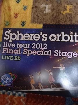 スフィア live tour2012
