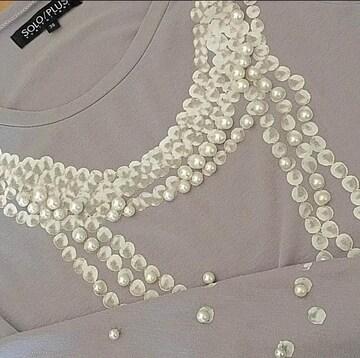 ソロプラス SOLO/PLUS ユリエニタニ パール付 半袖Tシャツ 38