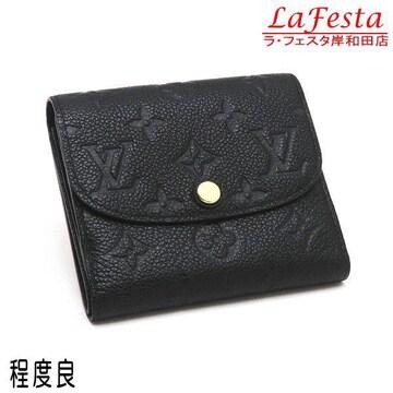 本物程度良◆ヴィトン モノグラムアンプラント黒 コンパクト財布