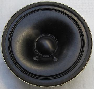 小口径70mmスコーカーPPコーン2本組未使用品!!