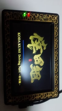 いいね不可 倖田組 カーナビ 倖田來未 ☆希少品★