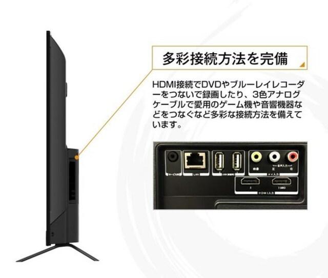 maxzen  32V型 < 家電/AVの