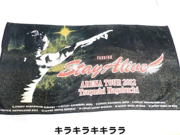 《New》【長渕剛】STAY ALIVE*アリーナツアー2012★ビッグタオル